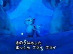 02makkuramori