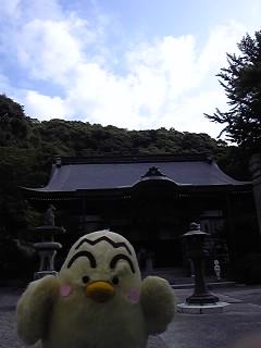 十番切幡寺