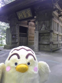 二十番鶴林寺