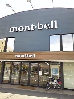 モンベル高知店