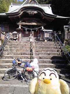 三十五番清瀧寺