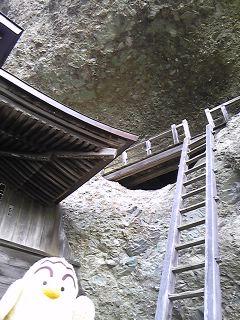四十五番岩屋寺