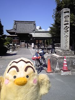 六十二番宝寿寺