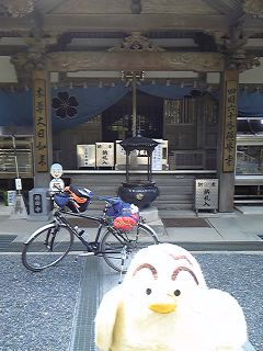 六十番横峰寺