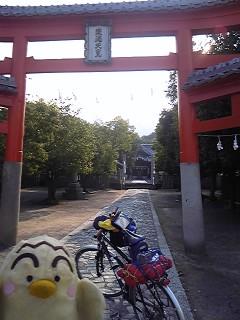 七十九番天皇寺