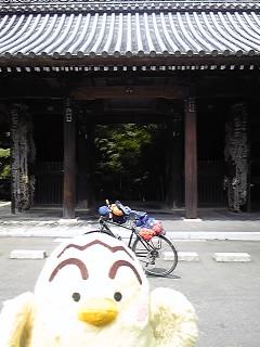 八十二番根香寺